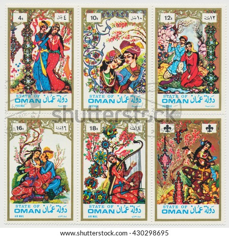 ST. PETERSBURG, RUSSIA - JUNE 1, 2016: A postmark printed in Oman shows block of postage stamps on oriental tales One Thousand and One Nights,  circa 1972