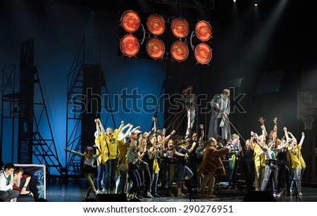 ST. PETERSBURG, RUSSIA - JUNE 19, 2015: Actors perform in a scene from a children's charity project titled Mowgli Generation. The performance is part of the St. Petersburg International Economic Forum - stock photo