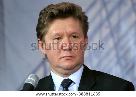 St. Petersburg, Russia - June 14, 2006: Alexey Miller, chairman of directorate at Gazprom, Russian state gas supplying monopoly at a press conference.