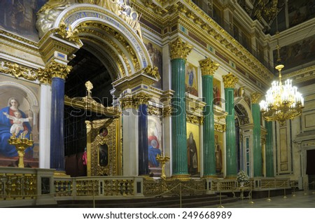 ST. PETERSBURG, RUSSIA - JUNE 30, 2008: Interior of St. Isaacs cathedral. It is the largest orthodox basilica and the fourth largest cathedral in the world - stock photo