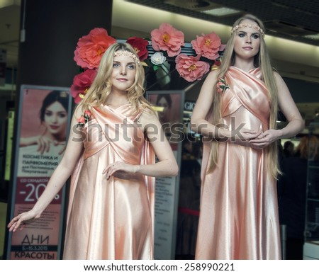 St. Petersburg, Russia - March 7, 2015, Celebrating Women live mannequins, days of beauty - stock photo