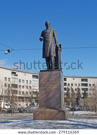 ST. PETERSBURG, RUSSIA - MARCH 28, 2013:  Monument to A.S.Popov (1859-1906), to the inventor of radio - stock photo