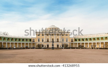 ST.PETERSBURG, RUSSIA - MARCH 29, 2016: Romantic Pavlovsk Palace Russian Imperial residence in Pavlovsk, suburb of St. Petersburg. - stock photo