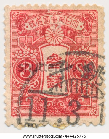 ST. PETERSBURG, RUSSIA - MAY 21, 2016: A postmark printed in Japan, shows postage stamp value of 3 sen, circa 1913 - stock photo