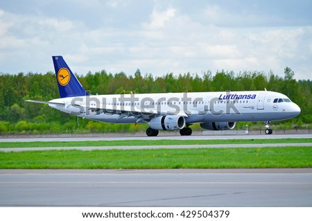 ST PETERSBURG, RUSSIA - MAY 11, 2016. D-AISX Lufthansa Airbus A321 airplane rides on the runway after arrival in Pulkovo International airport