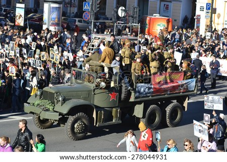 ST.PETERSBURG, RUSSIA: - MAY 9, 2015: Military vehicles from World War II on Victory parade. The celebration of 70 anniversary of Victory in the Great Patriotic War.