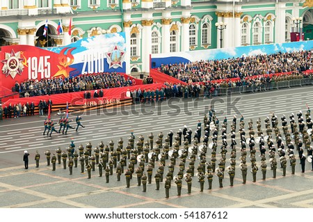 ST.-PETERSBURG, RUSSIA - MAY 9: Military Victory parade (victory in the World War II) is spent every year on May 9, 2010 on Palace Square of St.-Petersburg, Russia.