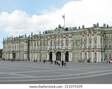 ST. PETERSBURG, RUSSIA-MAY 14: The beautiful Winter Palace, once home to the tsars, is now the home of the Hermitage Museum, a major tourist atrraction. May 14, 2008. - stock photo