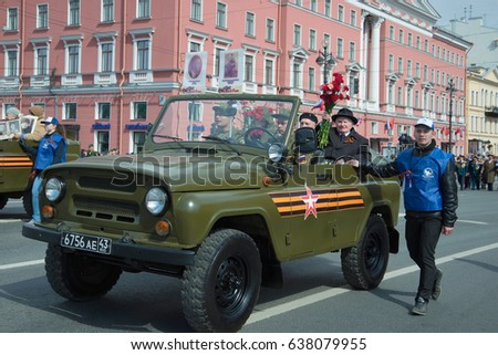 Uaz Stock Images Royalty Free Images Vectors Shutterstock