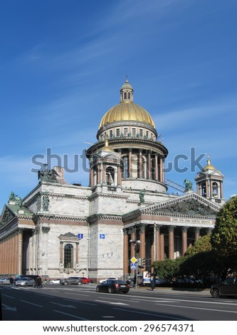 St.Petersburg, Russia - October 7, 2014: View part of Isaakievsky cathedral and avenue.