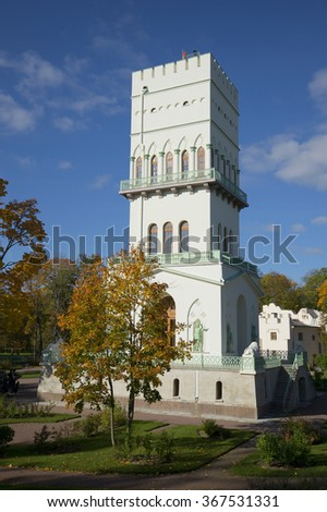 ST. PETERSBURG, RUSSIA - OCTOBER 02, 2015: Views of the White tower of the Golden autumn. Tsarskoye Selo
