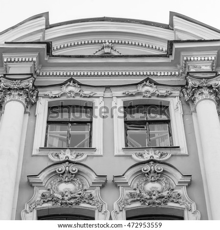ST. PETERSBURG, RUSSIA, on August 21, 2016. Architectural fragment of a facade of the historical building