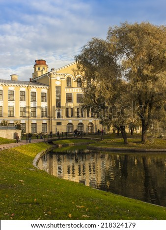St. Petersburg, Russia, on October 15, 2011. The Yusupov garden - one of the city sights.