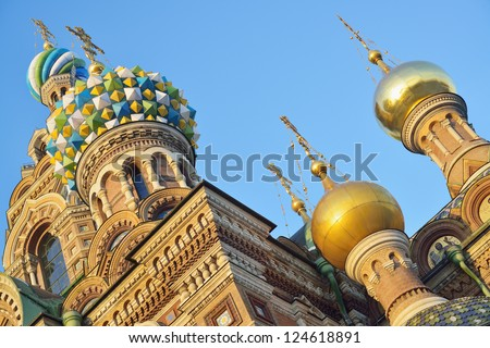 "St. Petersburg, Russia, Orthodox Church ""Spas at blood"" - stock photo"