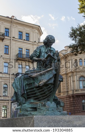 St. Petersburg, Russia , September 22, 2012 . Monument to the Tsar Carpenter - stock photo