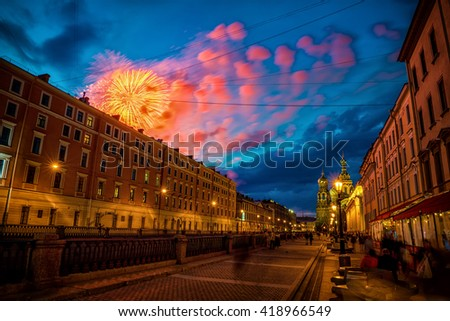 St. Petersburg, the canal Griboedova, salute - stock photo