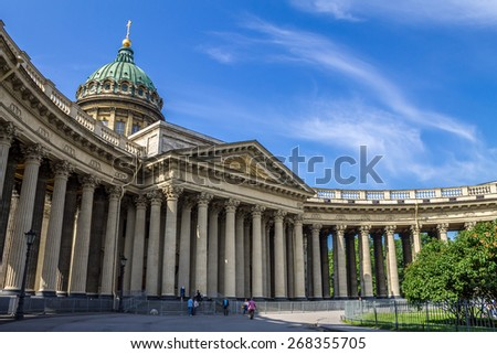 St. Petersburg, the centre, the square near the Cathedral, saint petersburg - stock photo