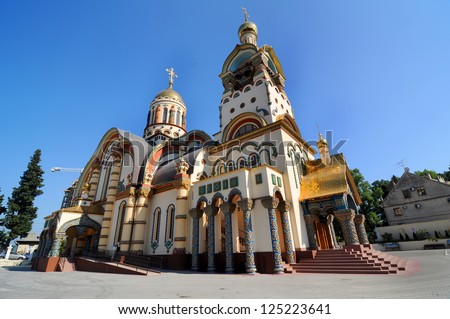 St. Prince Vladimir Cathedral in Sochi, Russia - stock photo