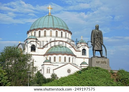 St. Sava Cathedral and Karadjordje statue, Belgrade - stock photo