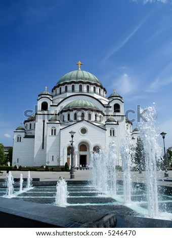 St Sava temple behind fountain - stock photo