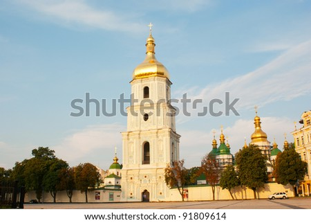 St. Sofia monastery in Kiev, Ukraine in the morning - stock photo