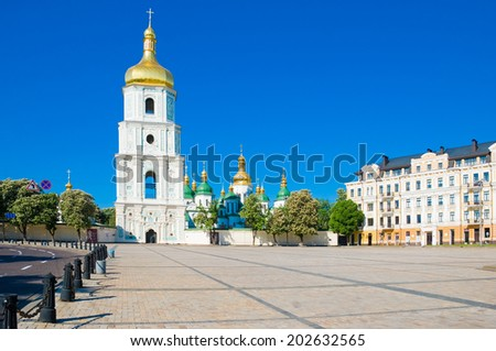 St. Sofia's Square in Kiev - stock photo