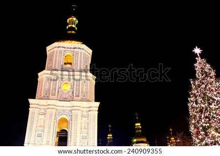 St. Sophia Cathedral and main Kyiv's New Year tree on Sophia Square in Kyiv, Ukraine - stock photo