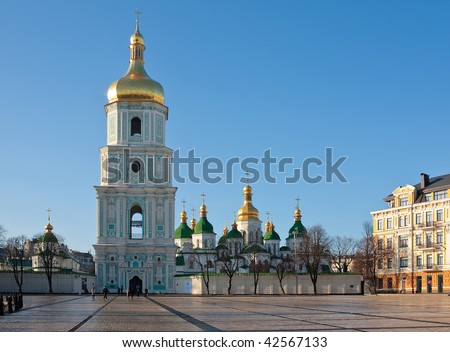 St. Sophia Cathedral became the first entry in the list of UNESCO World Heritage monument of architecture in the territory of Ukraine - stock photo