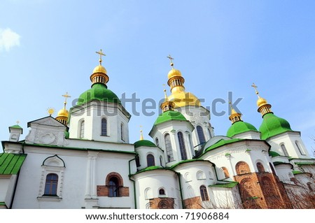 St. Sophia Cathedral in Kiev, Ukraine - stock photo