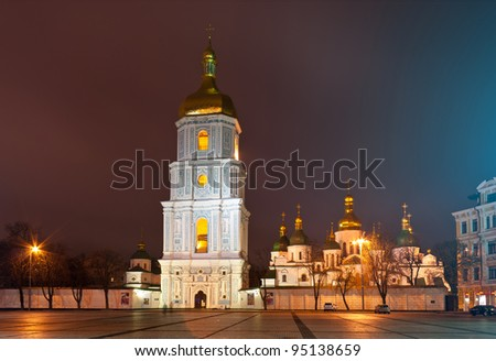St. Sophia Cathedral in Kyiv, Ukraine - stock photo