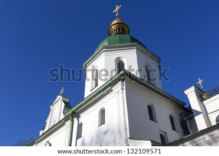 St. Sophia cathedral, Kiev, Ukraine - stock photo