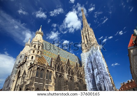 St. Stephan cathedral in Vienna, Austria, 2009 - stock photo