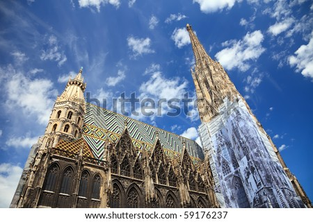 St. Stephan cathedral in Vienna, Austria - stock photo