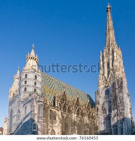 St.Stephan Cathedral, Vienna, Austria - stock photo
