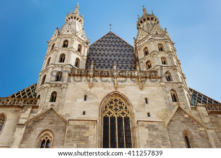 St. Stephen's Cathedral, Vienna, the view of two Romanesque Towers - stock photo