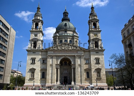St. Steven Cathedral, Budapest, Hungary - stock photo
