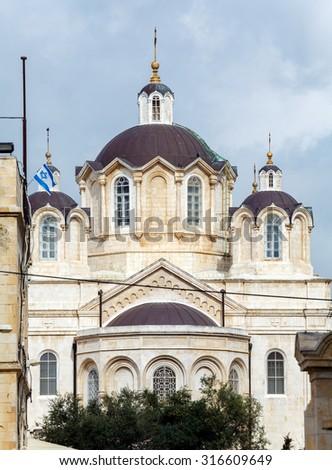 St.Trinity Russian Orthodox Cathedral, Jerusalem - stock photo