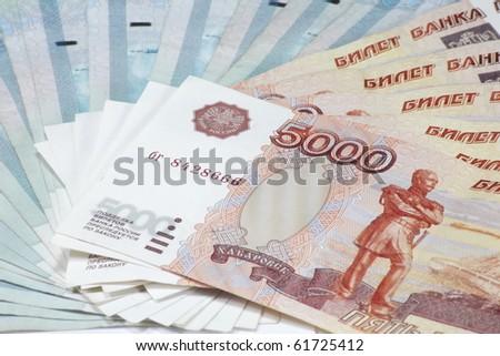 stack of many bond 5000, 1000 - stock photo