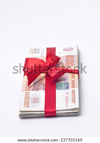 stack of money as a gift
