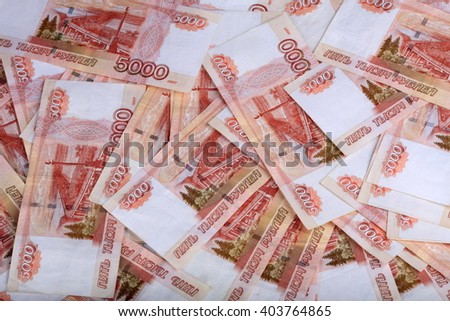 stack of note - stock photo