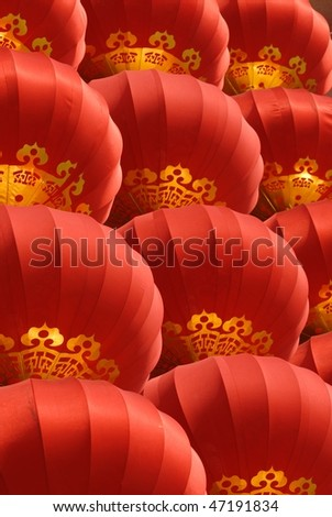 Stack of red Chinese lanterns - stock photo