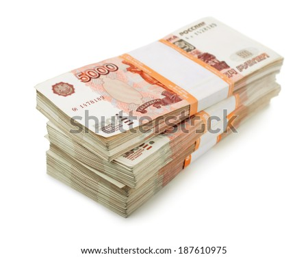 Stack of 5000 rubles packs isolated on white - stock photo