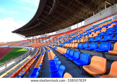 Stadium and seat - stock photo