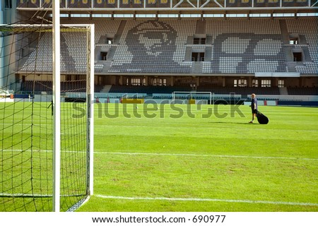 Stadium before a game - stock photo