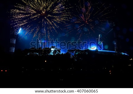 Stadium in a night. - stock photo
