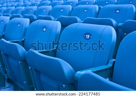 Stadium seats. - stock photo