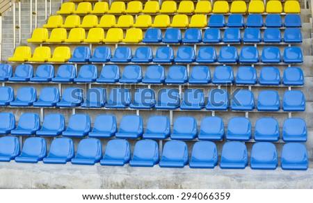 stadium seats - stock photo
