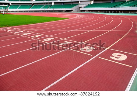 Stadium track - stock photo
