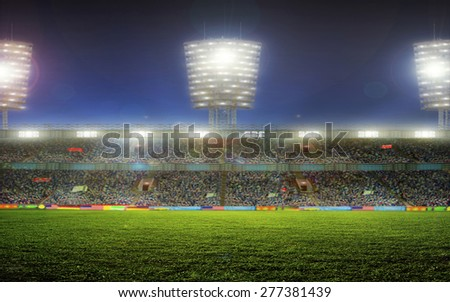 stadium with fans the night before the match.  - stock photo
