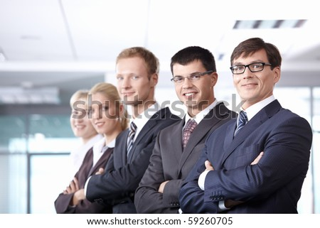 Staff offices are to each other, shoulder to shoulder - stock photo